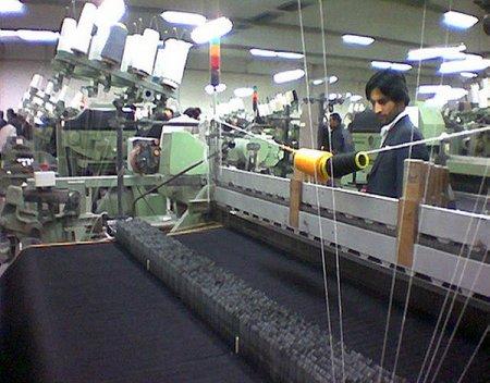 مقاله تاثیر مخلوط بازاریابی بر صادرات منسوجات مصر