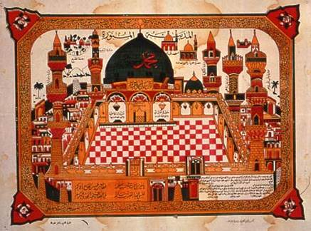 پاورپوینت آشنایی با معماری اسلامی- شیوه خراسانی (صدر اسلام)