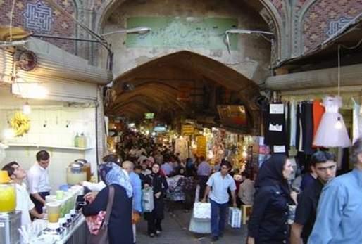پاورپوینت بررسی بناهای وابسته به بازار