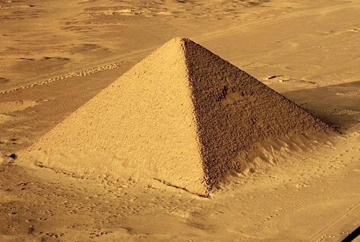 پاورپوینت اهرام مصر