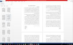 تحقیق گذری كوتاه بر تاریخ سیاسی روم در 13 صفحه